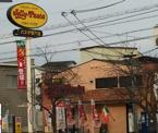ジョリーパスタ 都島店
