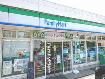 ファミリーマート 彩都粟生南店の画像1