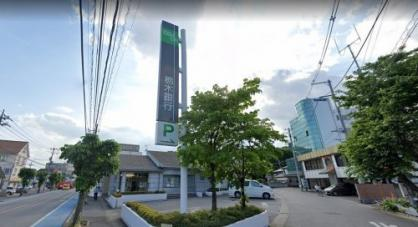 栃木銀行 南宇都宮出張所(本店営業部)の画像1