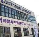 エニタイムフィットネスセンター 都島本通店