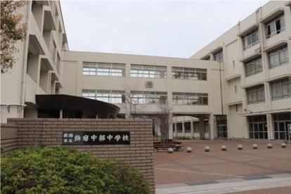 飾磨中部中学校の画像1