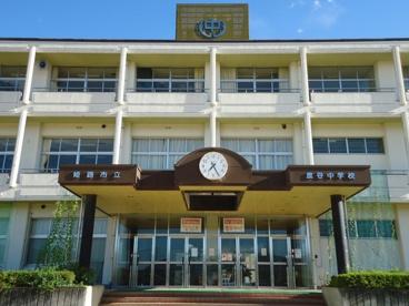 鹿谷中学校の画像1
