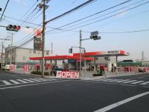 東京燃料林産(株) 昭島給油所