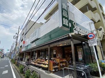 信濃屋 代田食品館の画像1