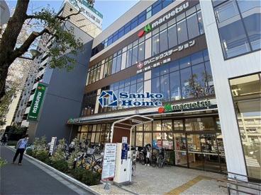 マルエツ 江戸川橋店の画像1