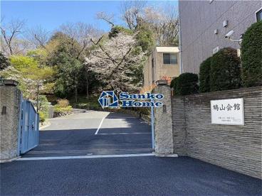 鳩山会館の画像1