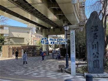 江戸川公園の画像1