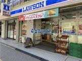 ローソン 文京音羽一丁目店