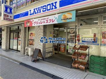 ローソン 文京音羽一丁目店の画像1
