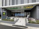 いなげや 飯田橋店