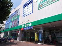 サミットストア 高井戸東店