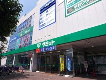 サミットストア 高井戸東店の画像1