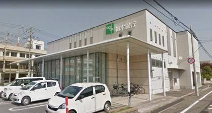株式会社栃木銀行 大曽支店の画像1