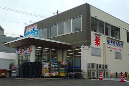 ウェルシア堺中百舌鳥店の画像1