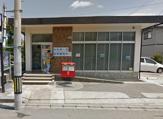 郡山台新郵便局