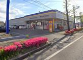 マツモトキヨシ 郡山堤店