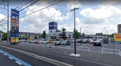 スーパーセンタートライアル 宇都宮店の画像1