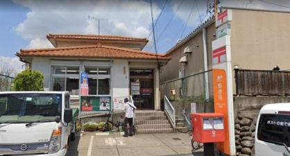 宇都宮三の沢郵便局の画像1