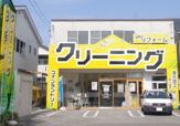 クリーニングForest(フォレスト)八田店