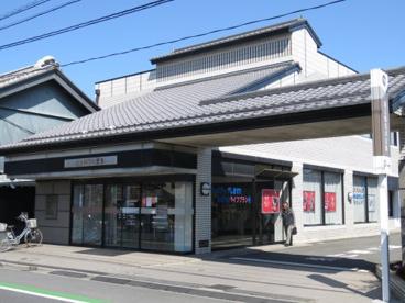 埼玉縣信用金庫川越西支店の画像1