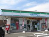 ファミリーマート川越神明町店