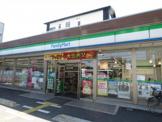 ファミリーマート川越元町札の辻店