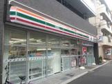 セブンイレブン 中野大和町1丁目店