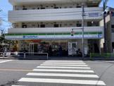 ファミリーマート 桜丘三丁目店