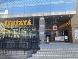 TSUTAYA 馬事公苑店