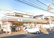 セブンイレブン 入間鍵山店