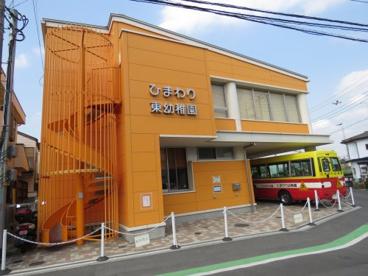 ひまわり東幼稚園の画像1