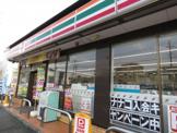 セブンイレブン川越仙波町2丁目店