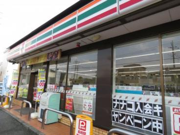 セブンイレブン川越仙波町2丁目店の画像1