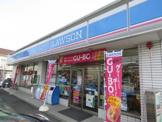 ローソン川越仙波町店