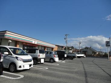 セブンイレブン日立相田町店の画像1