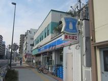 ローソン 南浅間町店