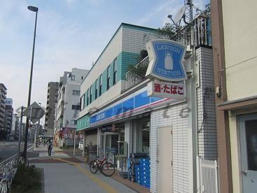 ローソン 南浅間町店の画像1