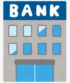 福岡銀行小倉東支店の画像1