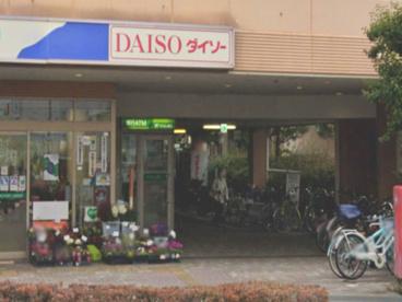ゆうちょ銀行大阪支店コープ箕面中央店内出張所の画像1