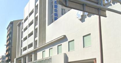 友愛会病院の画像1
