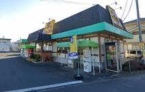 山田うどん 笹井店