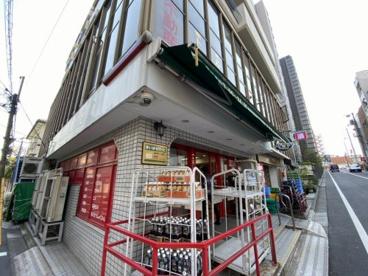 まいばすけっと東中野1丁目店の画像1