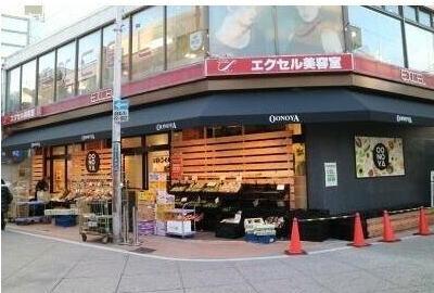 大野屋 元住吉店の画像1