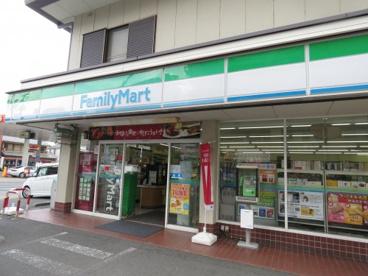 ファミリーマート川越通町店の画像1