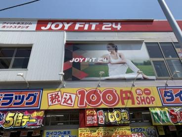 JOYFIT24今福鶴見の画像1