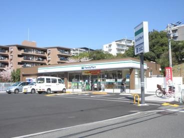 ファミリーマート 奈良鶴舞西店の画像1