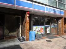 ローソン 西五反田店