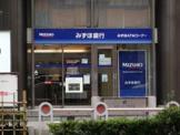 みずほ銀行 神保町駅前出張所