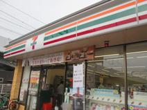 セブンイレブン 武蔵野境5丁目店