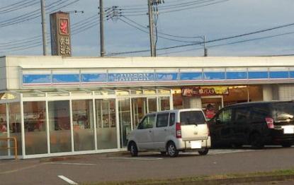 ローソン 新潟木工団地店の画像1